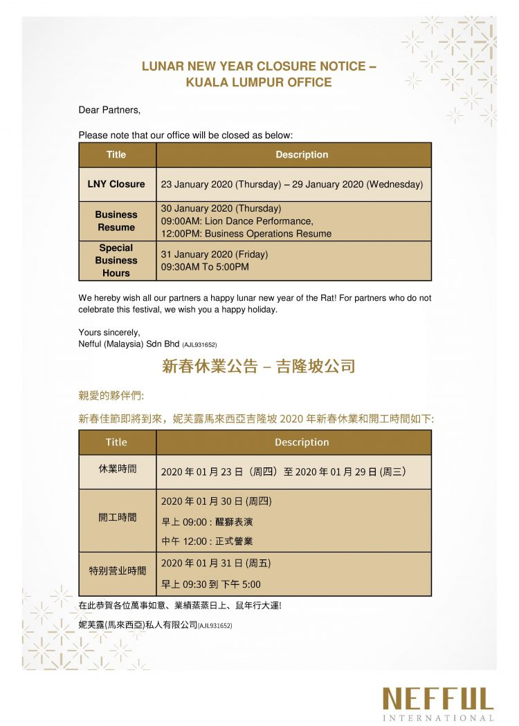 (KL) LUNAR NEW YEAR CLOSURE NOTICE JAN 2020