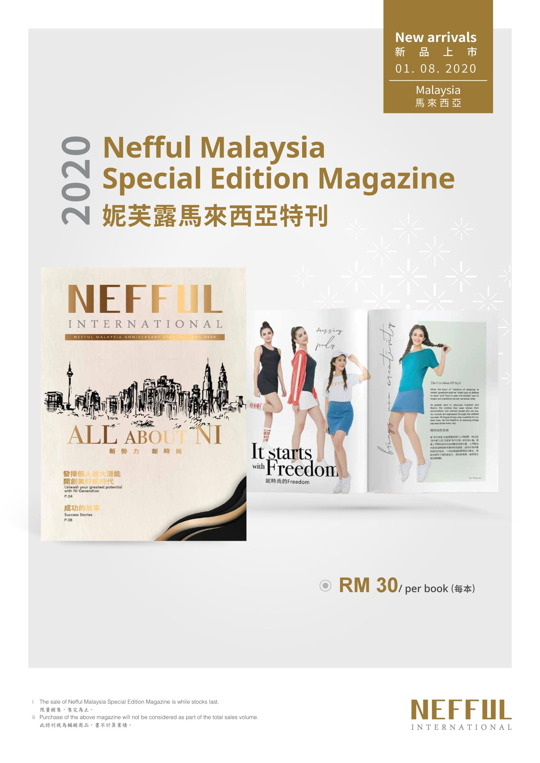 NF Mag 2020 Promo DM (MY)-page-001